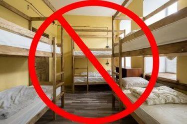 Гостиница в жилом доме законно ли это?